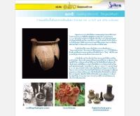 พิพิธภัณฑ์การแพทย์ศิริราช - si.mahidol.ac.th/museums