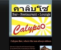 คาลิปโซ บาร์ - calypsobar.googlepages.com