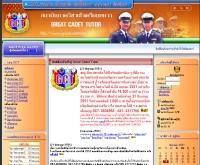 เกรทคาเด็ทติวเตอร์ - greatcadettutor.com