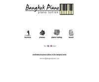 บางกอก เปียโน - bangkokpiano.com