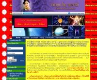 เช็คดวง - checkduang.com