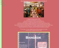 แบงคอค เรสเตอรอง - bangkokrestaurant.com