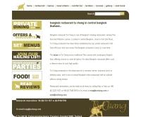 ท่าช้าง - tachang.com