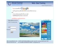 กรี๊ด คอร์เนอร์ - greatcorner.net