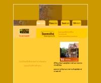 บ้านไม้ไทย - baanmaithai.th.gs