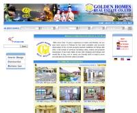 โกลเด้นโฮมส์พัทยา - goldenhomespattaya.com