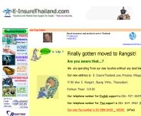 อีอินชัวร์ไทยแลนด์ดอทคอม - e-insurethailand.com