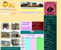 สหกรณ์ออมทรัพย์ครูกรมสามัญศึกษาจังหวัดเลย จำกัด  - samanloeicoop.thaigov.net