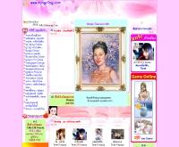 หนุงหนิงดอทคอม - nungning.com