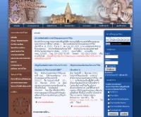 สถาบันวิจัยและพัฒนา  มหาวิทยาลัยราชภัฏบุรีรัมย์ - rdi.bru.ac.th