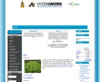 ไฮโดรเวิร์ค ไฮโดรโพนิกส์ - hydrowork.net