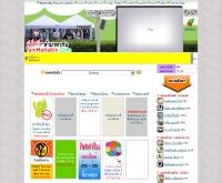 ทำมาหากิน - tammahakin.com