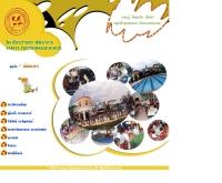 โรงเรียนปาณยา พัฒนาการ  - panaya-kindergarten.com