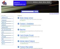 บริษัท ไทยก๊าซยานยนต์ จำกัด - thaigasyanyon.com