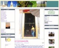 ดาราธรรม - daratham.net
