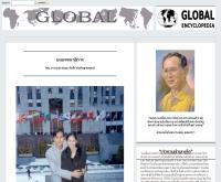 นาวาอากาศโทคัมภีร์ คัมภีรญาณนนท์  - globalgroup.in.th/encyclopedia.html