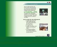บริษัท กรีน ควอลิทัส จำกัด  - greenqonline.com