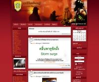 สถานีดับเพลิงธนบุรี - fire2rescue.net
