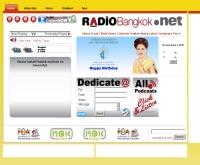 เรดิโอ บางกอก ดอท เน็ต - radiobangkok.net