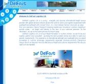 บริษัท เดลฟาสต์ ลอจิสติกส์ จำกัด - dfl-logistics.com
