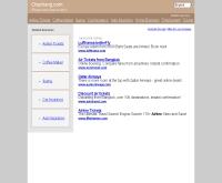 ศูนย์แสดงสินค้าโอท็อปจังหวัดตรัง - otoptrang.com