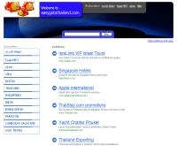 อีซี่โกทูไทยแลนด์ - easygotothailand.com