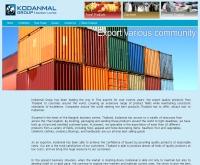 โคดานมอลล์ - kodanmal.com