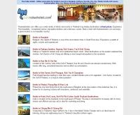 ไทยวาลูโฮเทล - thaivaluehotels.com