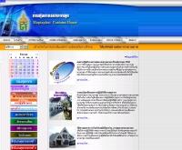 ด่านศุลกากรมาบตาพุต - mtpcustoms.com
