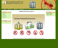 บริษัท อินเตอร์เกรด เทรดดิ้ง จำกัด - intergradetrading.com