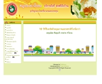 หมูกระทะปักธง - pakthong.com