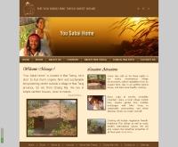 อยู่ สบาย เกสเฮ้าส์ - yousabai.com
