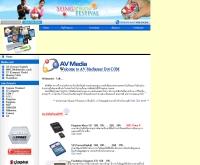 เอวี มีเดีย - avmediazeer.com