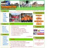 หนังสือพิมพ์ลานนาโพสต์ - lampangpost.com