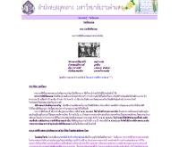 วันพืชมงคล - lib.ru.ac.th/journal/phauchmongkol.html