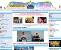 บ้านมหาดอทคอม - baanmaha.com
