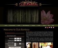 คลับ แบมบู - clubbamboo-phuket.com