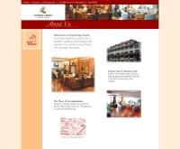 โรงแรม อโยธยา  - ayothayahotel.com