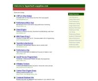 บริษัทไฮเปอร์ เทค ซัพพลายส์ จำกัด - hypertech-supplies.com