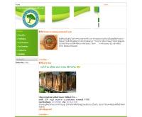 บริษัท พนาวรรณ 49 จำกัด - panawan49.com