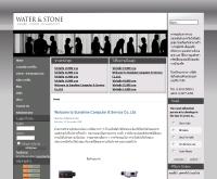 บริษัท ซันไชน์ คอมพิวเตอร์ แอนด์ เซอร์วิส จำกัด - sunshine-th.com