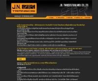 บริษัท เจ.เอ็น.ทรานสอส (ประเทศไทย) จำกัด - jn-transos.com