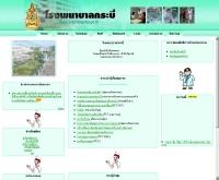 โรงพยาบาลกระบี่   - krabihospital.go.th