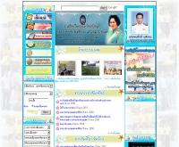 องค์การบริหารส่วนตำบลปากนคร  - paknakhon.go.th