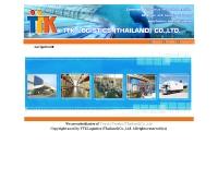 บริษัท ทีทีเค โลจิสติคส์(ประเทศไทย) จำกัด - ttkl.co.th