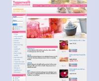 ทัพเพอร์แวร์ เลิฟเวอร์ คลับ - tupperware.co.th