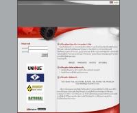 บริษัท ยูนิคคอร์เปอเรชั่น ( ประเทศไทย ) จำกัด - uniquecorp.co.th
