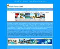 เกาะลันตา - koh-lanta-resort.com