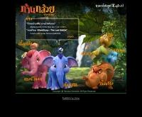 ก้านกล้วยดอทคอม - khankluay.com