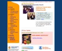 บริษัท สยามเซฟตี้พรีเมี่ยม จำกัด - fire-extinguishing-ball.com
